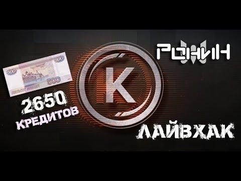 Кредитный брокер иркутск байкальская 206