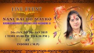 Nani Bai Ro Mayro Radhaswarupa Jaya Kishori Ji