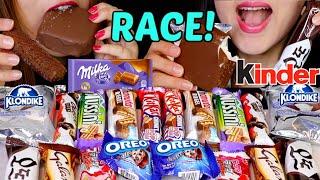 ASMR CHOCOLATE CANDY BAR RACE EATING (Oreo, KitKat, Milka, Klondike Ice Cream, Kinder, Galaxy Cake먹방