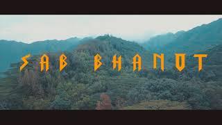My Year  Sab Bhanot