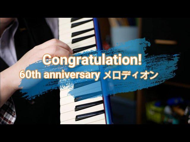 2021.04.26 小林俊介さん「Congratulation! 60th anniversary メロディオン」