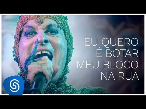 Ney Matogrosso - Eu Quero É Botar Meu Bloco na Rua (DVD Bloco na Rua) [Vídeo Oficial]