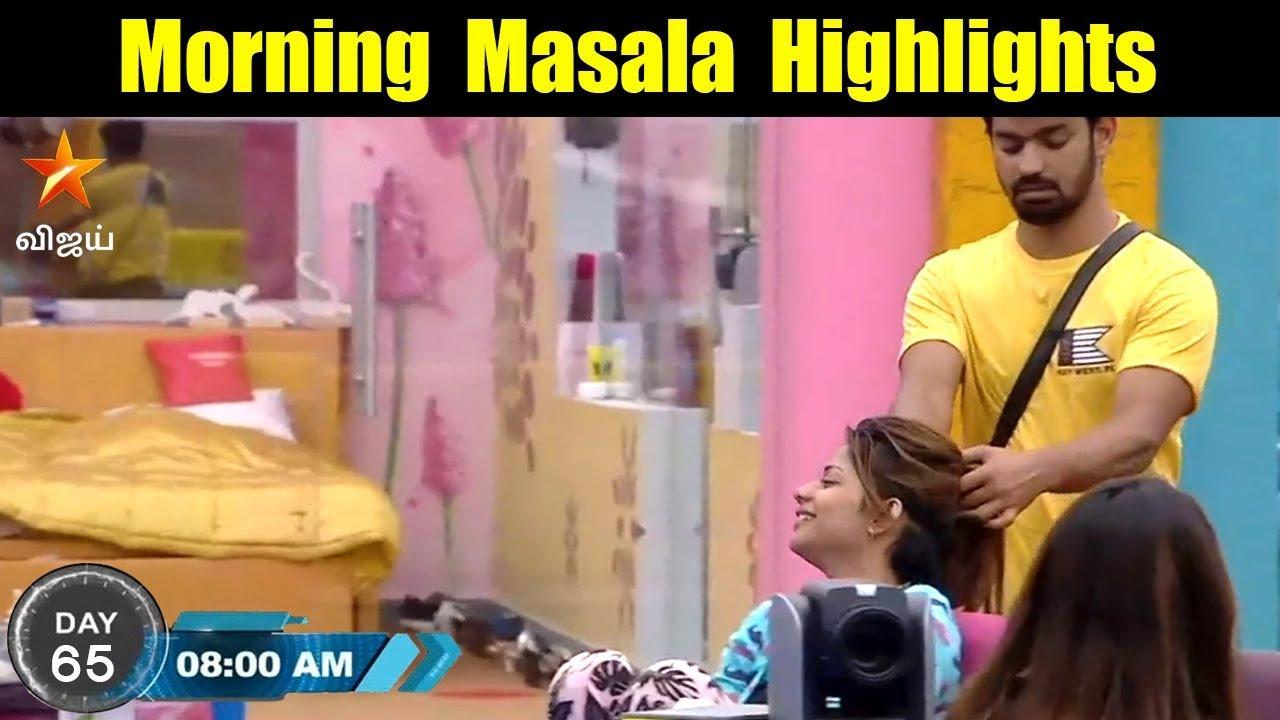 Bigg Boss Tamil 21st August Day 65 Morning Masala Highlights | Vijay Tv Bigg Boss 2