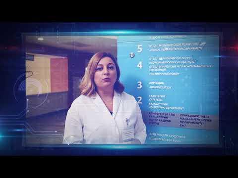 Новая модель медицинской организации, оказывающей первичную медико-санитарную помощь (часть 3)