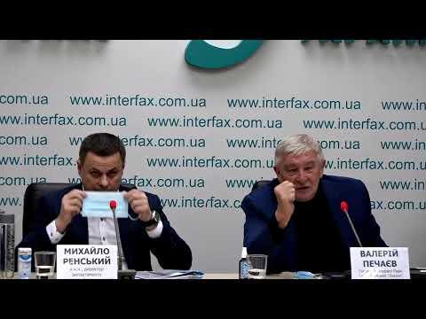 В марте Украина сможет получить вакцину против коронавируса