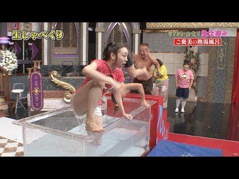 「24時間テレビ」鈴木奈々の胸が丸見えとなる放送事故|激裏情報