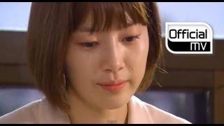 Kan Jong Wook(간종욱) _ 39.5 (May Queen OST Pt.2) MV