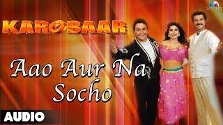 Karobaar : Aao Aur Na Socho Full Audio Song | Rishi Kapoor