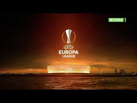 Обзор ответных матчей 1/16 Лиги Европы видео