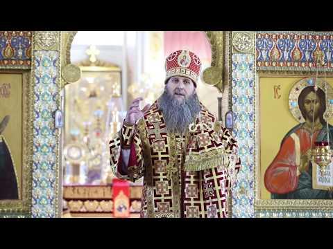 Проповедь митрополита Даниила в четверг Светлой седмицы