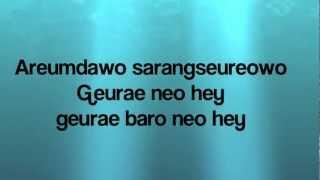 Gangnam Style - Lyrics