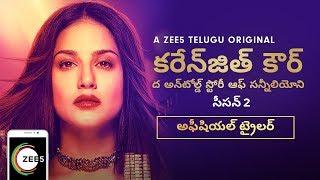 Karenjit Kaur Trailer