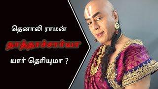 zeetvtelugu serials tenali ramakrishna - Free Online Videos