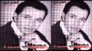 mawaly moustafa 7mida rag3 \ موال مصطفي حميده راجع