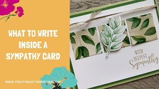 What to write in a handmade sympathy card