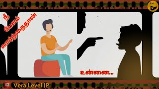 Cautions before we talk | awareness video on how to talk | Tamil whatsapp status video by JP