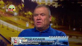 "Программа ""Без галстуков"": Сергей Кулаков и Василий Ткачук"