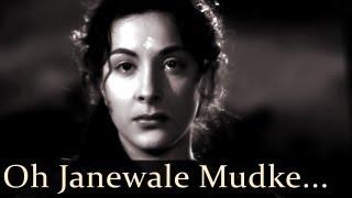 Shree 420 - O Janewale Mudke Zara Dekhte - Lata Mangeshkar