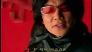 Richie Ren 任賢齊   Si Bu Liao 死不了