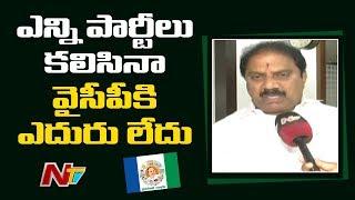 పవన్ నిలకడ లేని వ్యక్తి- Malladi Vishnu Face To Face Over Janasena – BJP Alliance