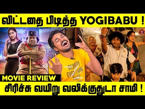 Gurkha Movie Review By #SRKLeaks | Yogi Babu, Anandraj | Raj Aryan | Sam Anton