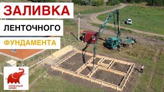 Заливка ленточного фундамента Станица Новотитаровская