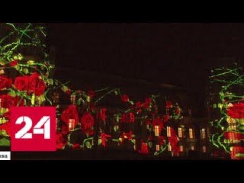 Москва стала центром притяжения света - Россия 24