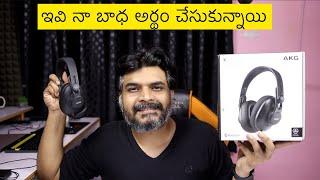 AKG K361 BT Headphones Review ll in Telugu ll