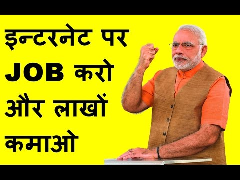How To Earn Money Online | Make Money On Internet IN HINDI | BUSINESS