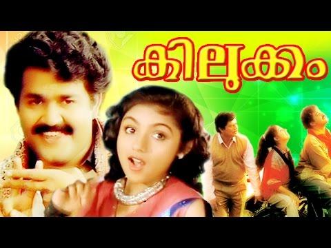 Kilukkam Malayalam Movie Songs Mp3 Free Download - fblinoa