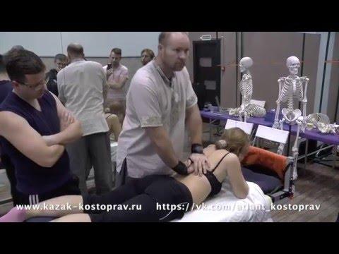 Комиссуют ли с остеохондрозом