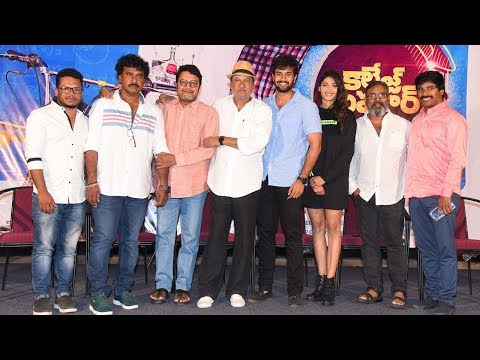 college-kumar-movie-trailer-launch-event