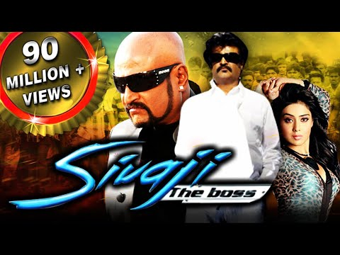Watch Sivaji the boss