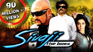 Sivaji The Boss (Sivaji) Hindi Dubbed Full Movie