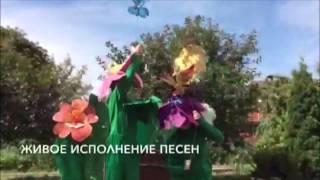 Кукольный спектакль Муха цокотуха