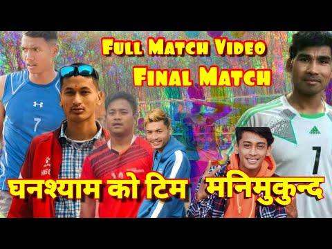 |❤️Final Match👌|घनश्याम चौधरी को उत्कृष्ट खेल|Full Video|आयोजक विरुद्ध मनिमुकुन्द|Nepali Volleyball|