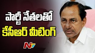KCR to Hold Telangana Manifesto Committee Meet With TRS Party Leaders | NTV