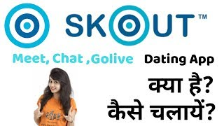 skout dating reviews