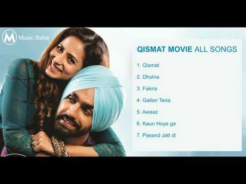 Qismat Movie all Songs  Qismat Movie Jukebox  Latest Punjabi Movie Songs 