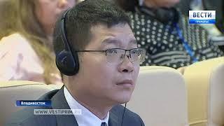 Во Владивостоке стартовала международная конференция «Изменяющийся мир аудита»