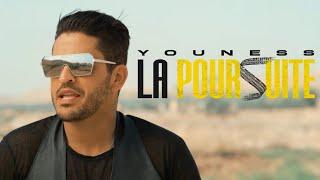تحميل اغاني Youness - La Poursuite ( Official Music Video ) | (يونس - (فيديو كليب حصري MP3