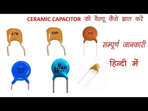 How To Read Value Of A Ceramic Capacitor In Hindi Mp3