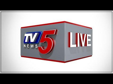 TV5 News LIVE | Telugu News Live 24X7 | AP Assembly | Amaravathi Farmers Protest Updates | TV5 LIVE