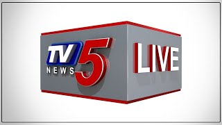 TV5 News LIVE | | Telugu News Live | AP Capital Amaravati | TV5 News