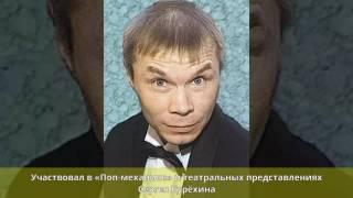 Баширов, Александр Николаевич - Биография