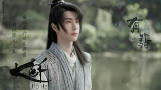 [Vietsub] I OST Hữu Phỉ   Kết - Hồ Hạ I有翡 OST  Legend of Fei OST