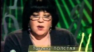 Школа злословия [14.03.2011] Наталия Басовская