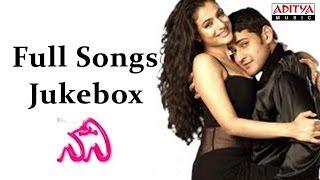 Nani Telugu Movie Songs || Jukebox || Mahesh Babu,Amisha