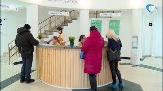 Два из трех офисов «Полимедики» в Новгороде открыли свои двери
