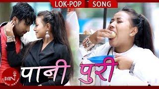 New Nepali Lok Pop Song 2075/2018 | Pani Puri - Bigyan Rokaya & Rujalina Basnet Ft.Shishir & Aarushi